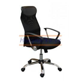 Kancelářská židle PZT houpací černá